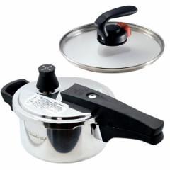 ロタ 片手圧力鍋2.5L エコグリップガラス蓋付 ワンダーシェフ鍋  調理鍋  /640314