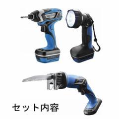 ドライバー電動工具3点セット 14.4V日用品雑貨 DIY/725031490