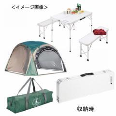 キャンプアウトドアセット(シェード&テーブル)アウトドア/KOM−1503