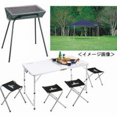 キャンプアウトドア3点セット(シェード・コンロ・テーブルセット)アウトドア/KOM-1504