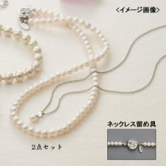 真珠淡水パール2点セット ユキコハナイ レディースファッション 小物 アクセサリー/A−YHYS121132