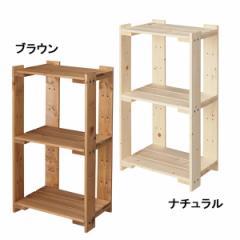 収納棚木製ラック3段家具 インテリア