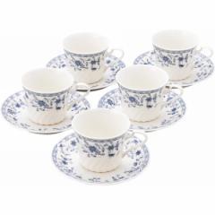 カップ5客コーヒーセット トリノ 洋食器 ブランド