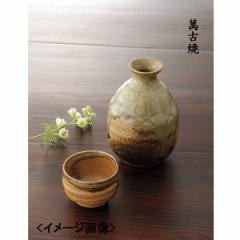 酒器徳利・ぐい呑セット 萬古焼 伊賀の里 和食器 陶器 贈り物に最適