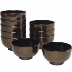 汁椀10客組 ラメ塗 和食器 漆器 セット/H06−65