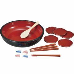 大鉢 杓子どっしり鉢 ファミリーセット和食器 漆器