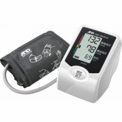 上腕式血圧計健康 家電/UA−621