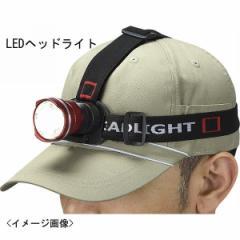 照明LEDズームヘッドライト 10W アウトドア スポーツ