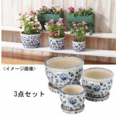 陶器植木鉢3点セット(受皿付)ガーデニング 用具 エクステリア/CV34/3DKB4
