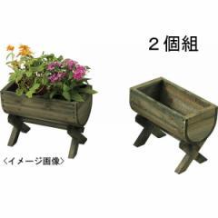 木製プランター2個組ガーデニング 用具 エクステリア/