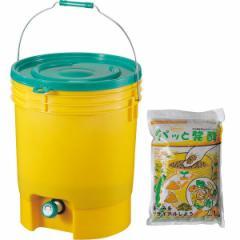 生ゴミ処理機生ごみ処理マジックボックス (発酵促進剤付)ガーデニング 用具 エコ/EM1