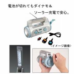 懐中電灯グローリー ラジオ&ライト防災対策 照明/36452