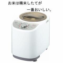 精米器 家庭用コンパクト 精米御膳 ツインバード キッチン家電/MR−E520W