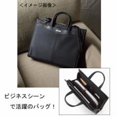 父の日ギフト プレゼント ビジネスバッグ 2本取手 ヴィオレント メンズファッション小物