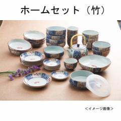 皿 湯呑み 金雲香梅 ホームセット(竹)生活雑貨 キッチン用品 食器 /011−897M