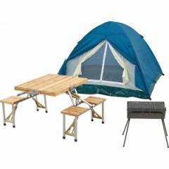 テント コンロ テーブル イスアウトドアセット STKコレクションキャンプ/STK1015SD-A