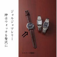 父の日 プレゼント 2018 腕時計紳士ウオッチ ジョルジョマレリー メンズファッション 小物
