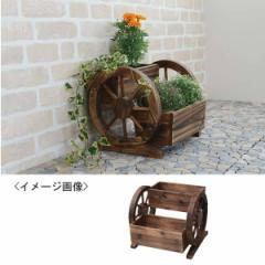木製プランター花車輪ガーデニング/M673