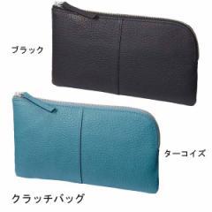 かばんクラッチバッグ トワクレ メンズファッション 小物/TC0031−10