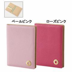 パスポートケーストラベルケース サクスニーイザック レディースファッション 小物 旅行用品/63SY05−EP