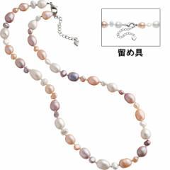 真珠 ペンダント淡水パールリズムネックレスレディースファッション 小物 アクセサリー/CH1313N−MU43