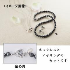 真珠 ネックレスパール2点セット ユキコハナイ レディースファッション 小物 アクセサリー/A−YH40BK