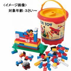 知育玩具フレンドリーブロック バケットおもちゃ ベビー キッズ/8633