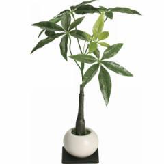 花 観葉植物パキラ(造花)インテリア 置物 贈り物に最適