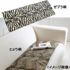 父の日ギフト プレゼント フリーシートクッションインテリア 生活雑貨 寝具