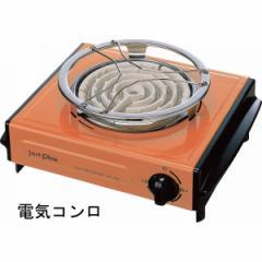 卓上コンロ電気コンロ イズミ キッチン家電/IEC−105
