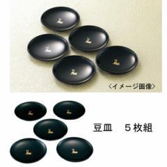 皿豆皿5枚組 紀州塗 古今うさぎ 和食器 漆器 キッチン用品