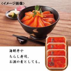 ギフト お魚漬けサーモンシーフード 海鮮 魚介類/IDS−4