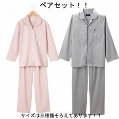パジャマペアセット 綿サテン婦人 レディースファッション /