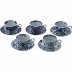 珈琲碗皿5客揃 藍凛堂 絵変わりキッチン用品 食器