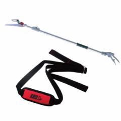 剪定ばさみ伸縮高枝鋏セット アルス ガーデニング DIY/160ZE2.0TKB