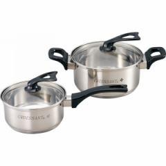両手鍋 20cm &片手鍋 16cm セット クロワッサン スワール 調理器具 キッチンツール/CR-SW2PG