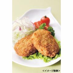 ギフト コロッケお肉屋さんの惣菜/20610
