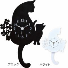 ネコ振り子時計掛け時計 猫/G-1143N