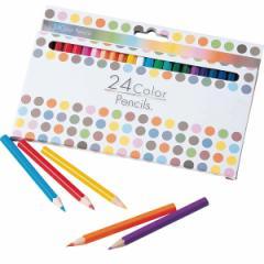 24色カラーペンシル販促品 イベント 記念品/940−10