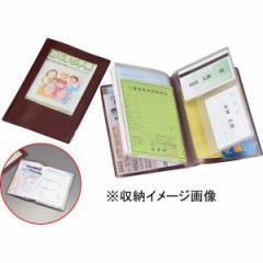 お薬手帳カバー名入れ 粗品 グッズ 便利/HC−500DW 名入れ可