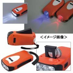 懐中電灯ダイナモ2WAYライト防犯グッズ/SC−1514 名入れ可
