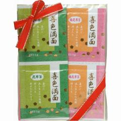 慶祝しおり付昆布茶「喜色満面」 お茶 健康茶 ドリンク/