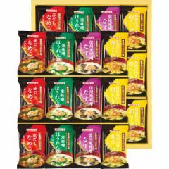 お中元 ギフトマルトモ 鰹節屋のこだわり椀セット味噌汁 スープ フリーズドライ/MS-30N