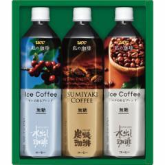 お中元 UCC バラエティコーヒーギフト/SR-SD10
