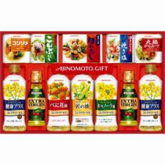 お中元 味の素 和洋中バラエティ調味料ギフトオリーブオイル サラダ油 だし/A-50D