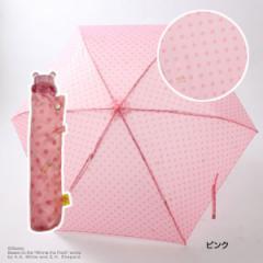 プー 折りたたみ傘 ディズニーアンブレラ 携帯 ブランド/12PO-UF-1 PK