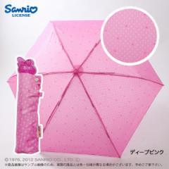 折りたたみ傘 キャラクター マイメロディ/ディープピンク サンリオ アンブレラ女性用傘/