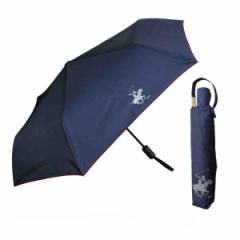 自動開閉折りたたみ傘 ネイビー 55cm ビバリーヒルズポロクラブ BHPC 男女兼用/