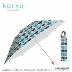 折りたたみ晴雨兼用傘 クイックオープン 50cm ニャオ女性用 紫外線予防 おしゃれ レイングッズ