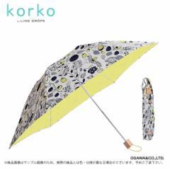 折りたたみ晴雨兼用傘 クイックオープン 50cm 大好きなガーデン女性用 紫外線予防 おしゃれ レイングッズ